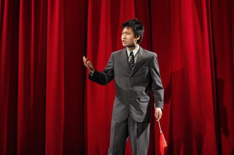 Ian Fu